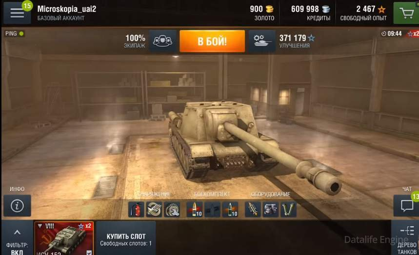 world of tanks blitz mod деньги