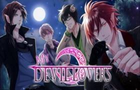 My Devil Lovers (Русский): Romance You Choose