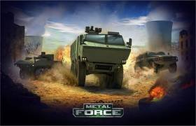 Metal Force: Death Race